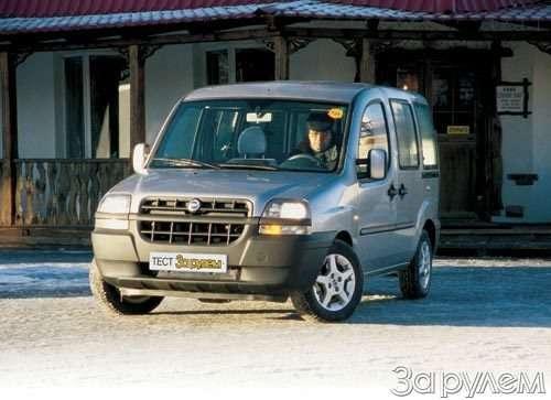 Fiat Doblo.