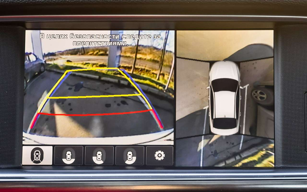 Hyundai Sonata против конкурентов— большой тест ЗР— фото 834887