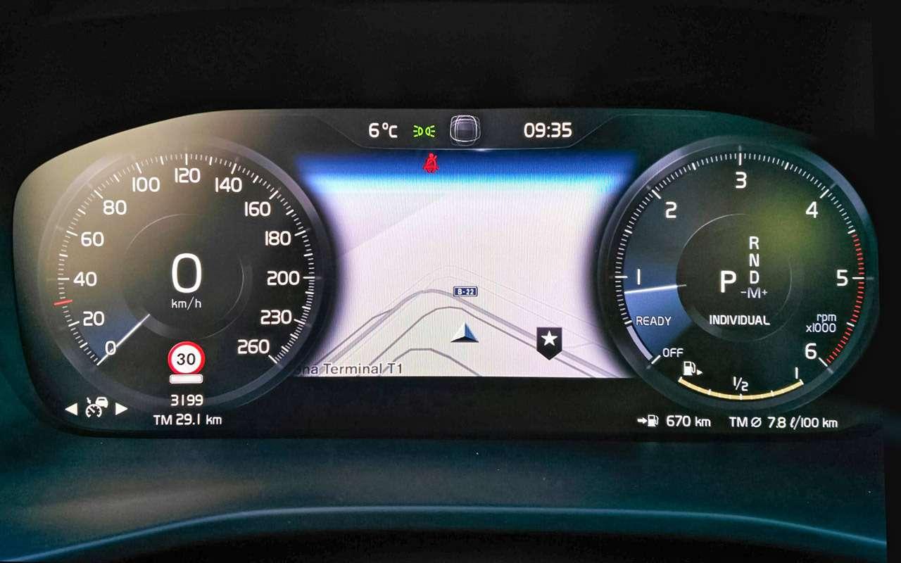 Volvo объявила российские цены наXC40. Разбираемся, почему ондороже конкурентов— фото 838104
