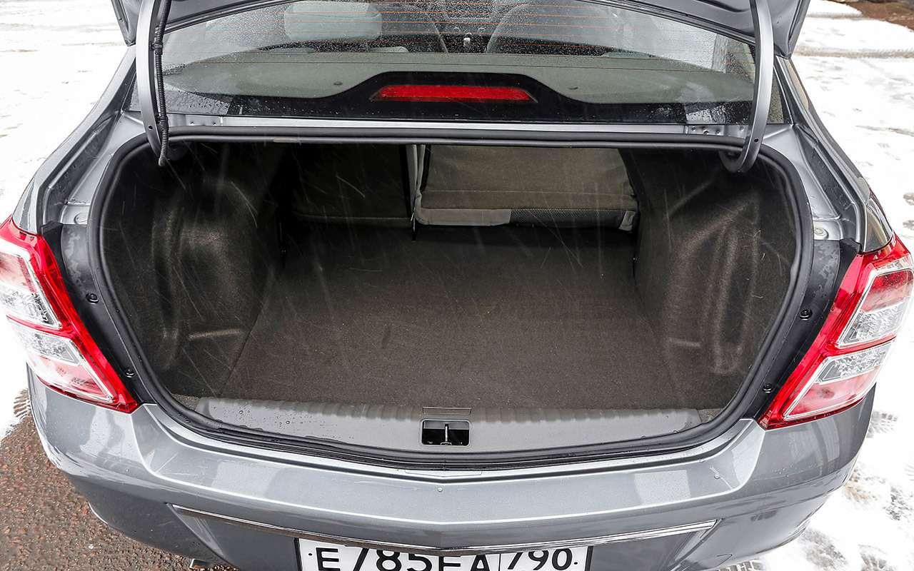 Chevrolet Cobalt иЛада Веста— большой тест— фото 1224460