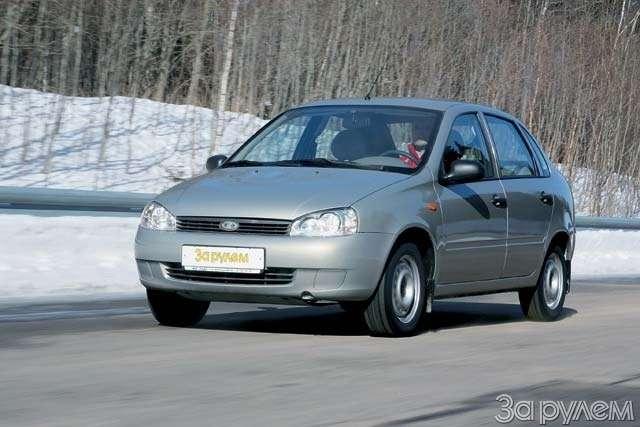 Тест Renault Logan, Lada Kalina, Lada 110, Daewoo Nexia, Chevrolet Lanos. Сделано вСССР— фото 64312