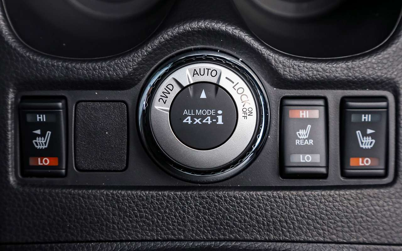 Renault Arkana, Nissan Qashqai, Kia Sportage: проверка бездорожьем иасфальтом— фото 1009930