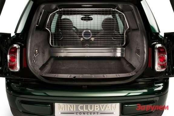 Mini Clubvan Concept cargo compartment
