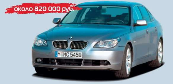 BMW5-series