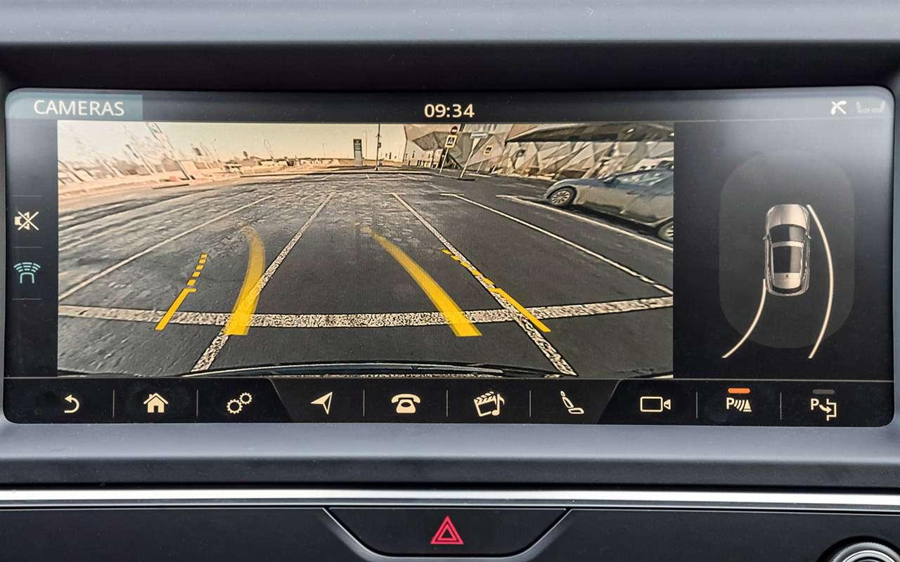 Большой тест маленьких, нодорогих кроссоверов: Volvo, Lexus, Jaguar— фото 983810