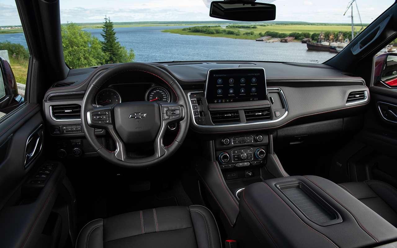 Олдскульный Chevrolet по цене 10 Грант - первый тест и видео - фото 1265291