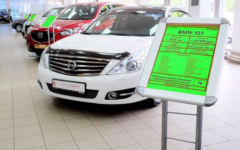 Рынок трехлетних машин: ждем дефицита ироста цен