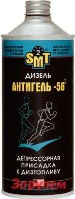 SMT2«Дизель антигель—56оС. Депрессорная присадка кдизтопливу»
