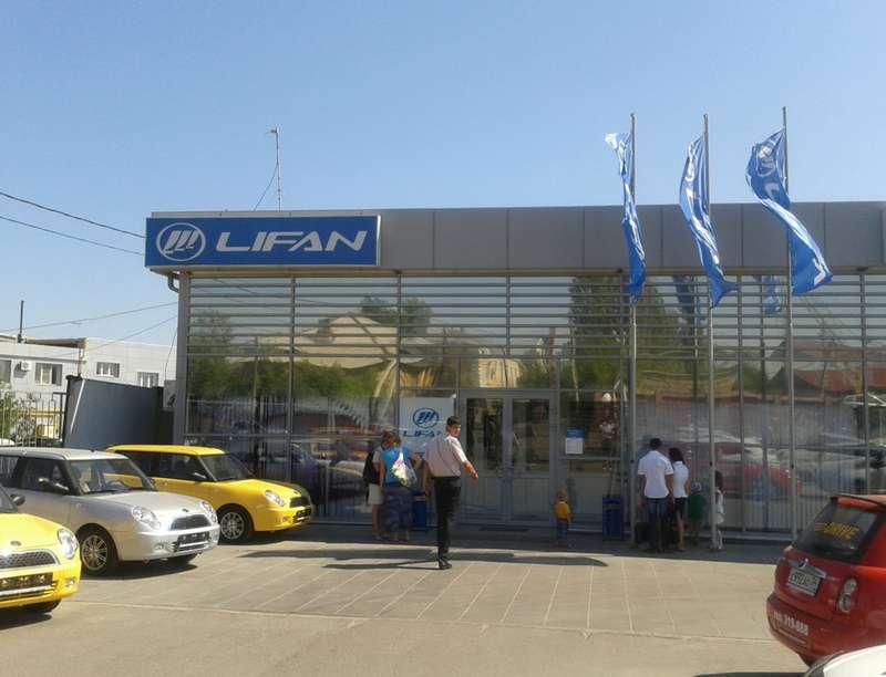 Lifan_dealer_1