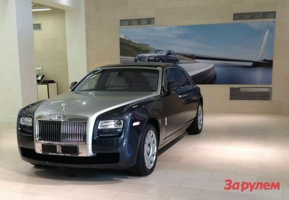 rolls_royce_no_copyright