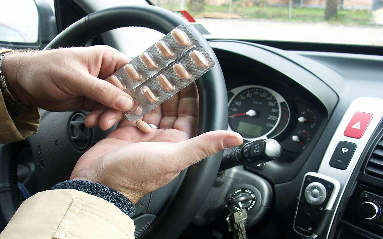 Решили стать таксистом? Пополняйте аптечку!— фото 966376