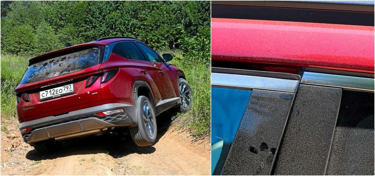 Hyundai Tucson, Toyota RAV4,  Nissan X‑Trail— тест вцифрах— фото 1277893