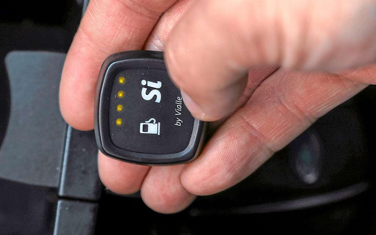 Опыт надспорткаром: перевели Subaru WRX STI нагаз— фото 1172676