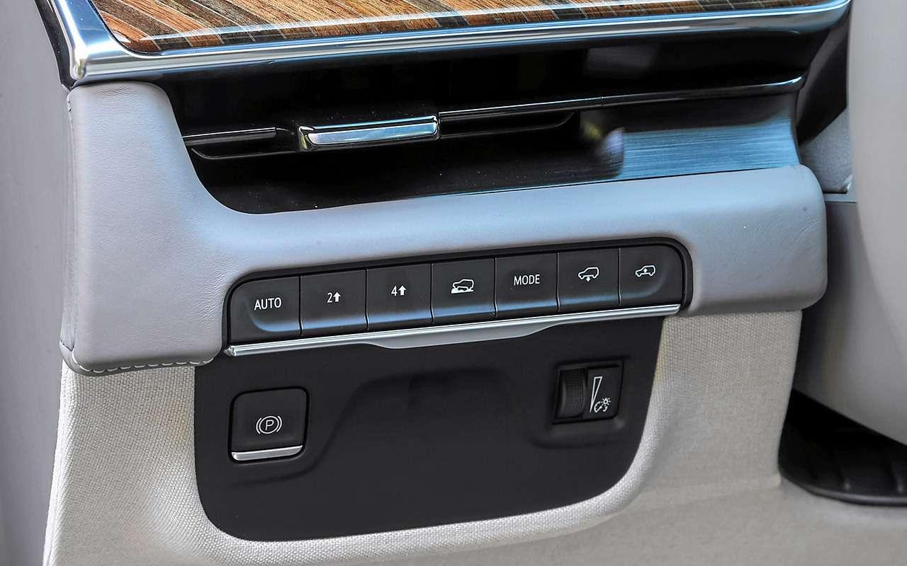 Новый Cadillac Escalade: 3дисплея, 36динамиков, 416«лошадей»— фото 1268631