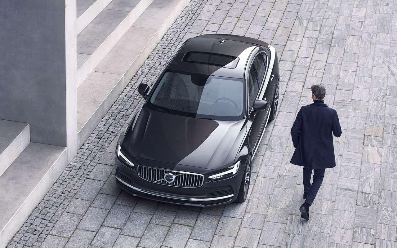 Топ-5 самых дорогих (вобслуживании) автомобилей— фото 1241130