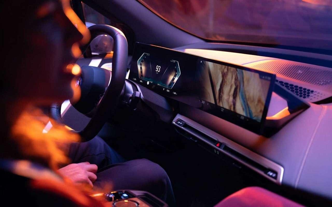 Сплошной огромный экран: BMW показала новую приборную панель— фото 1231353