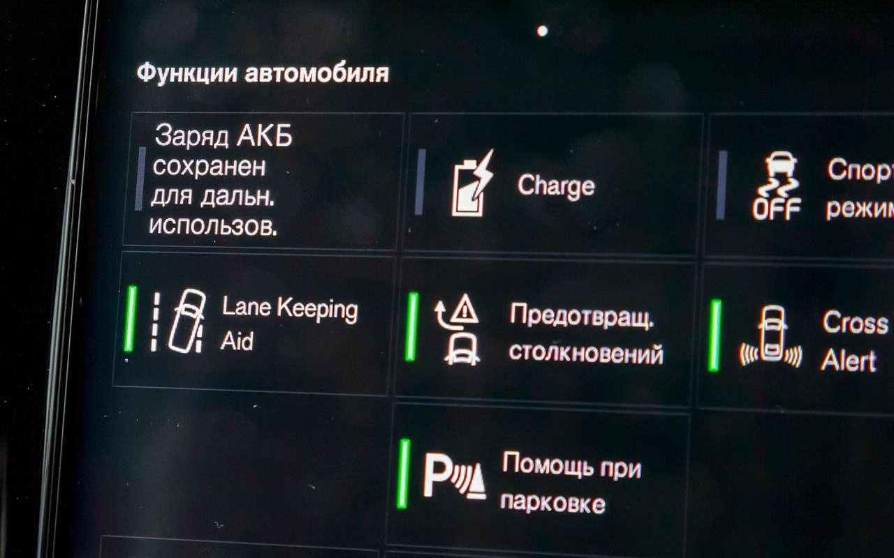 Самый быстрый Volvo: гибридный тест-драйв— фото 1120179