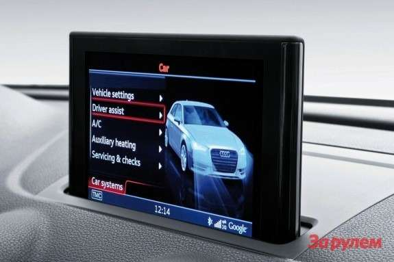 Audi A3 graphical image 6