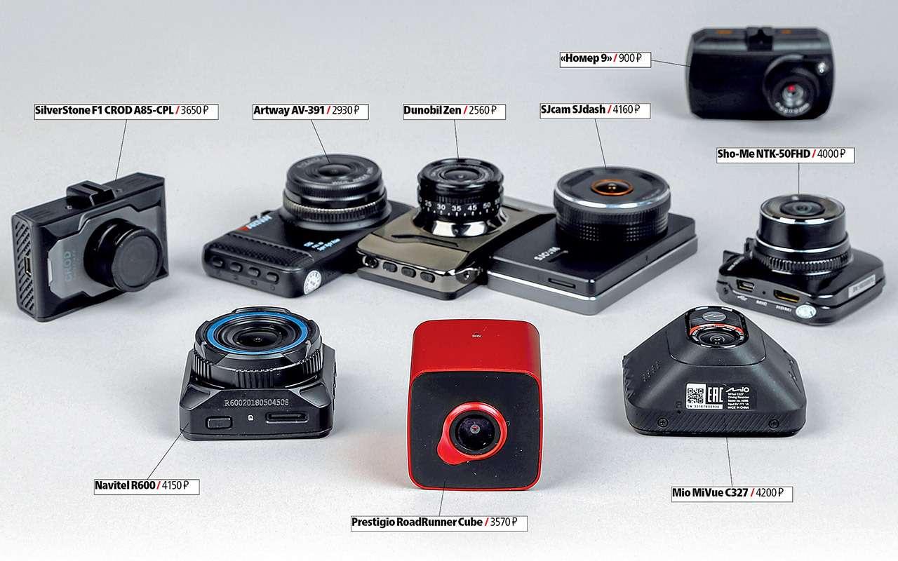 Самые дешевые видеорегистраторы: выбираем лучший— фото 932823