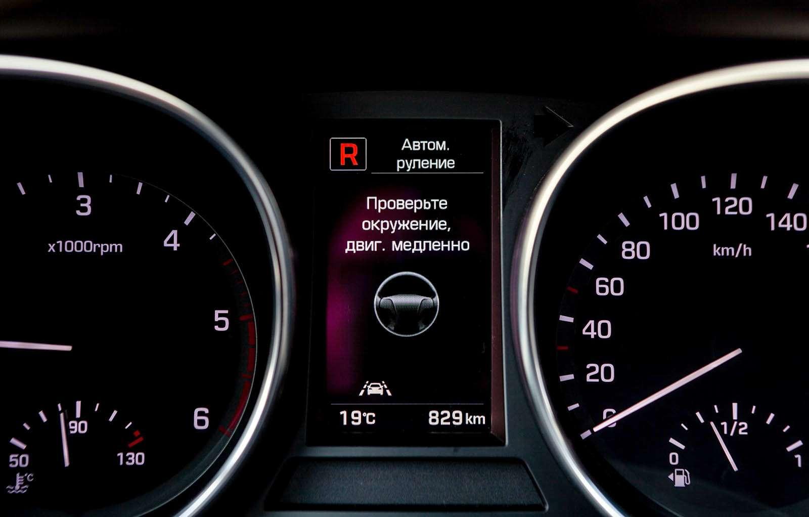 Обновленный Hyundai Grand Santa Fe: первый российский тест-драйв— фото 593789