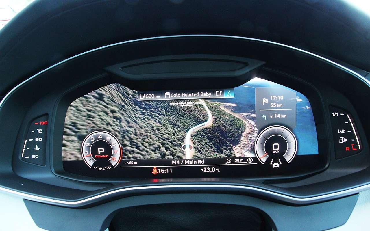 Audi A7Sportback— первый тест-драйв— фото 846541