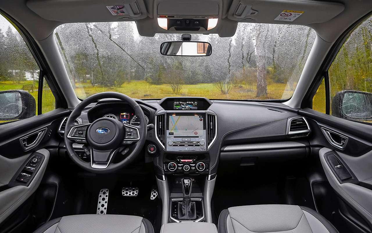 Новый Subaru Forester против конкурентов: большой тест кроссоверов— фото 935663