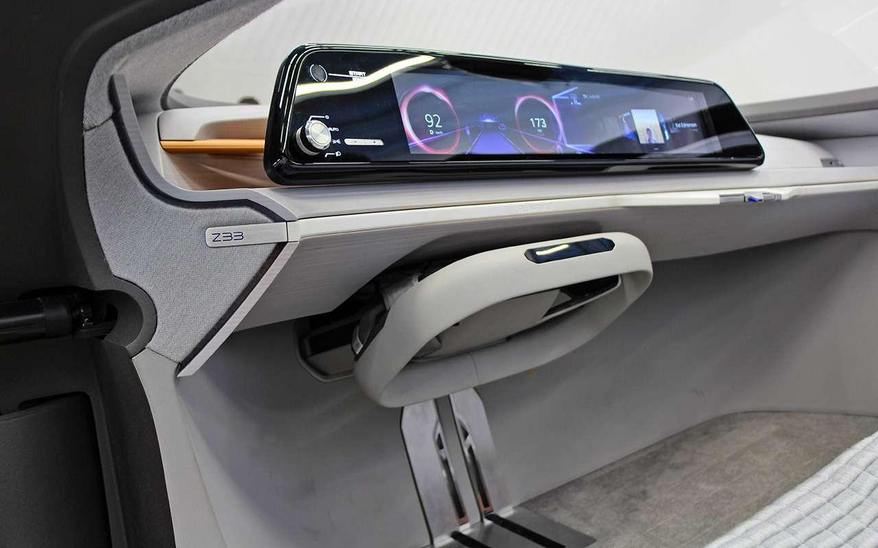 Новый Renault Symbioz— автомобиль-дом избудущего— фото 800997