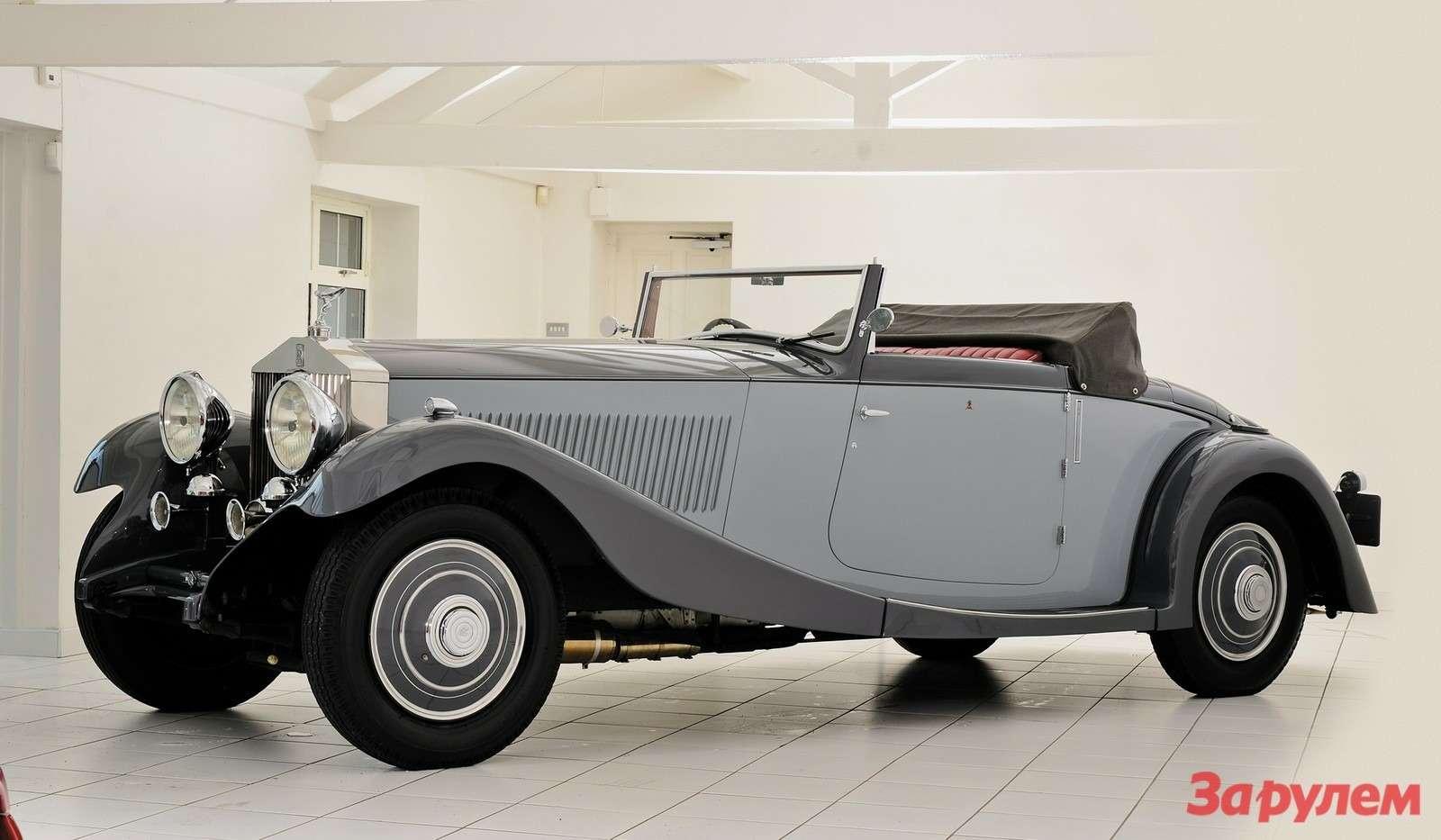 1932. Rolls-Royce Phantom IIContinental Drophead Coupé