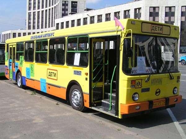 В Новой Москве появятся школьные автобусы