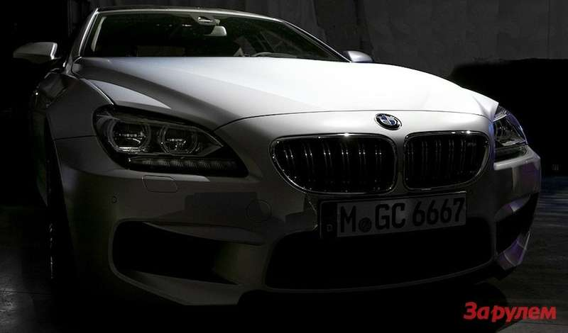 BMWM6Gran Coupe teaser 1