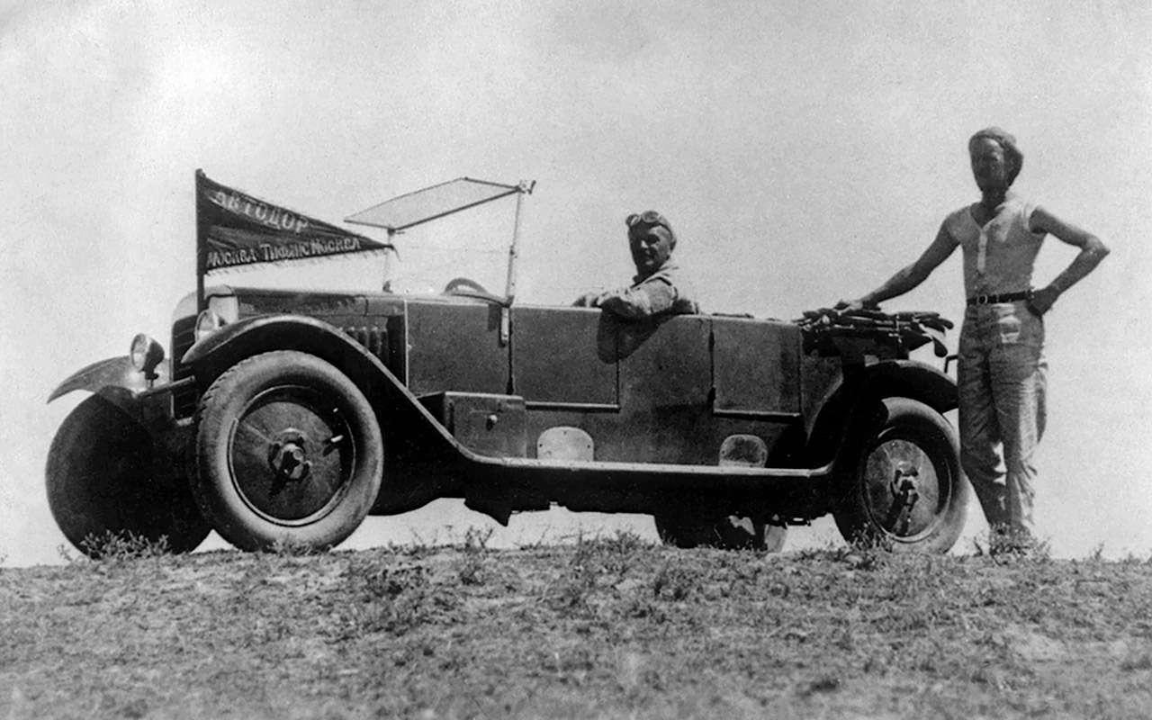 Первый советский частный автовладелец? Никогда неугадаете, кто это!— фото 810432