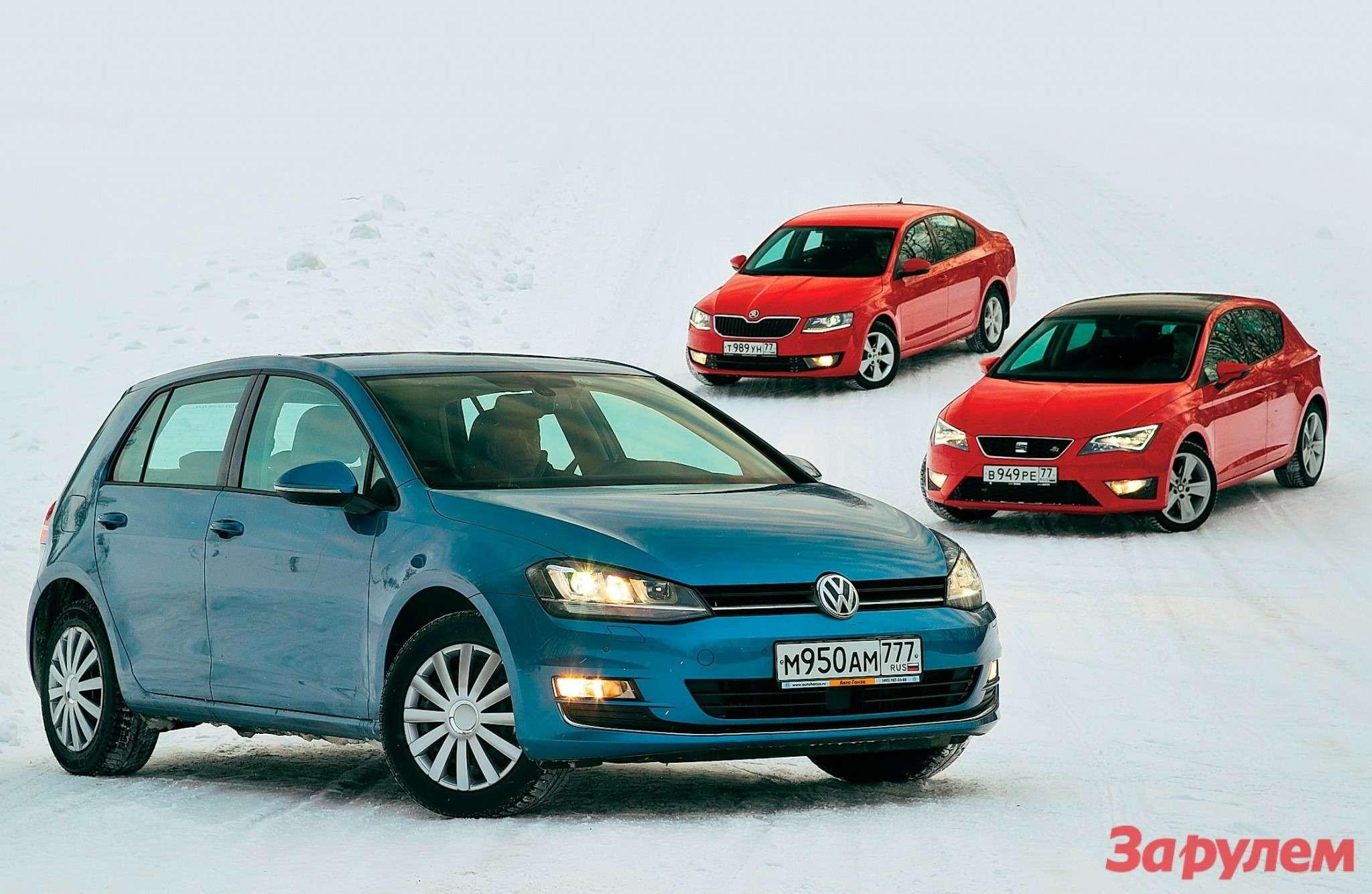 Наодной платформе: VWGolf, SEAT Leon, Skoda Octavia — фото 263765
