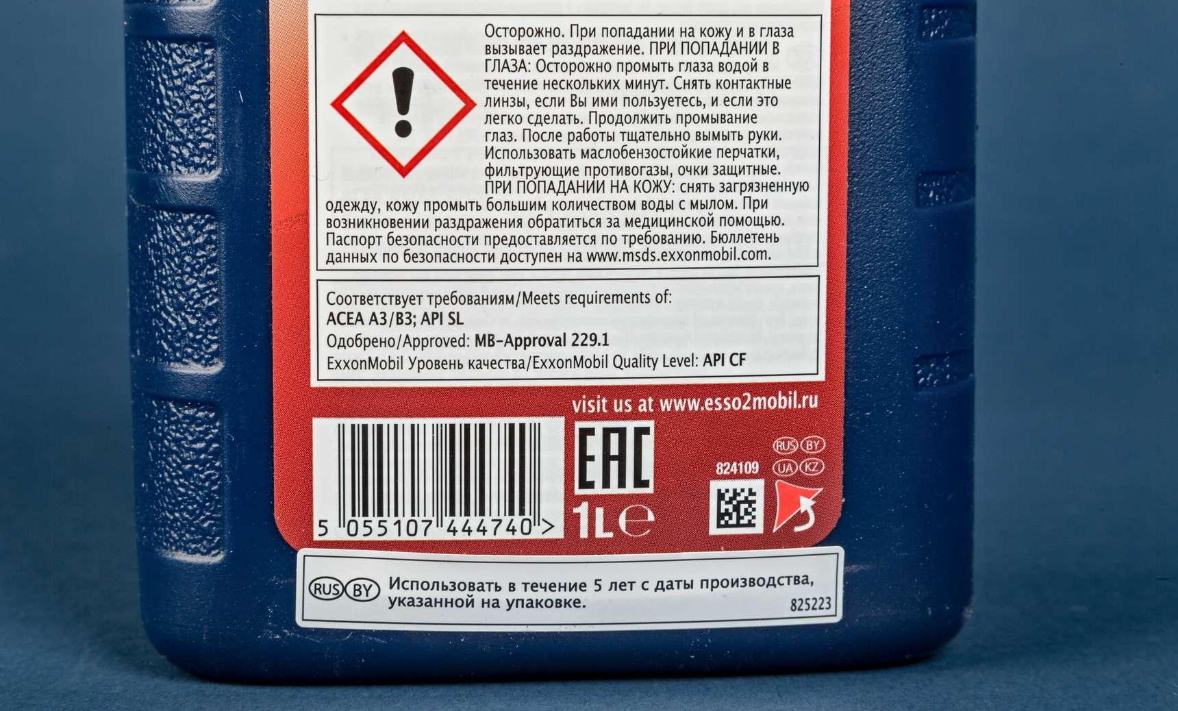 Моторное масло: как выбирать икогда менять. Советы экспертов ЗР— фото 587296