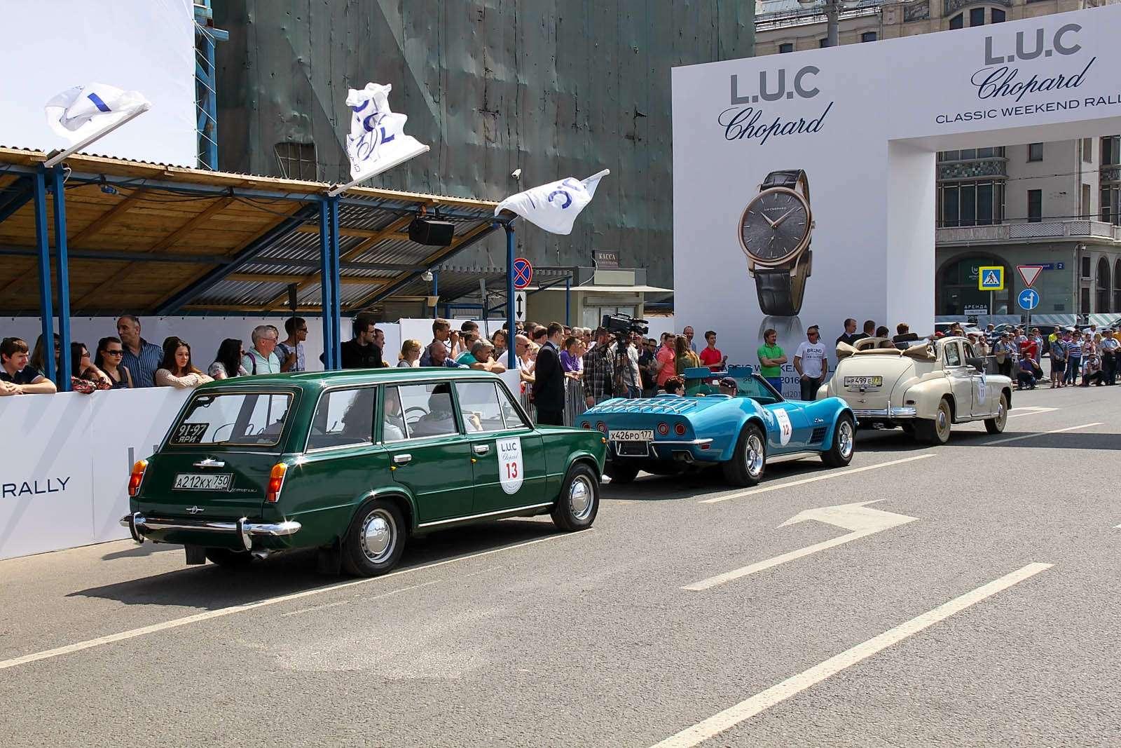 L.U.C Chopard Classic Weekend Rally: эмоции сналетом старины— фото 595949