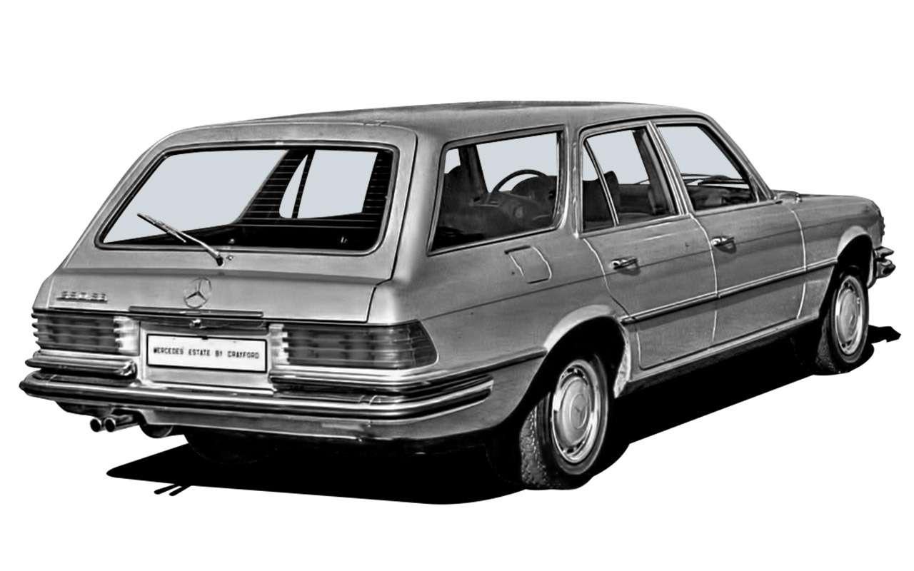 Машина Высоцкого, Карпова иБрежнева: первый вистории S-класс— фото 1210013