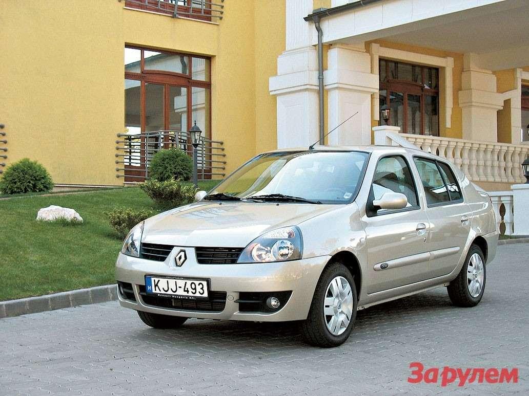 Renault-Symbol