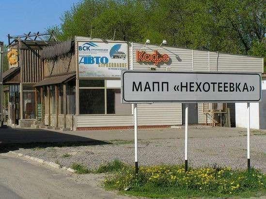 201205121035_vsk_granica_60kb