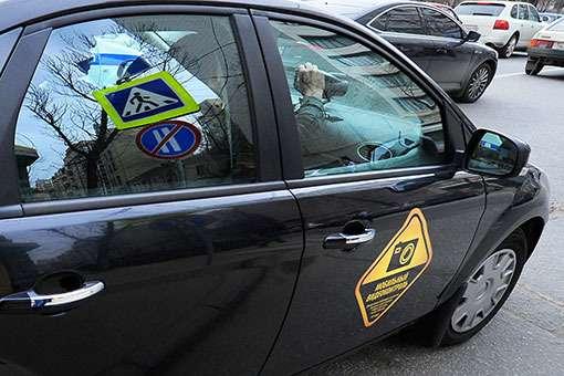 Автомобилисты столичного региона решили создать экспертную группу дляпроверки штрафных квитанций, выписанных наосновании данных камер фото-видеофиксации ипарконов