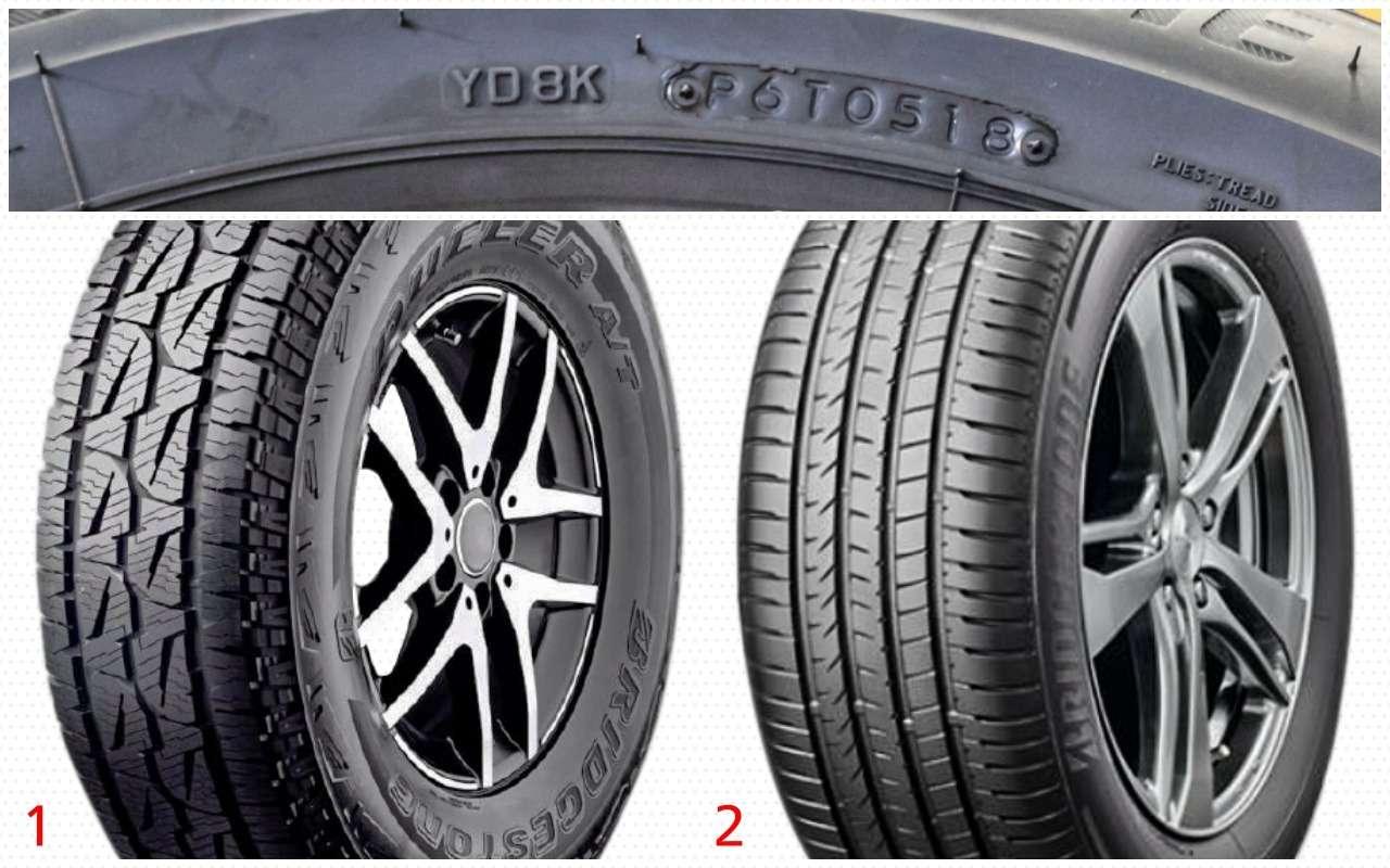 Российские шины Bridgestone: даони нехуже японских!— фото 869655