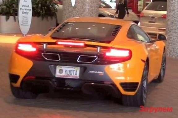 McLaren MP4-12C High Sport rear view