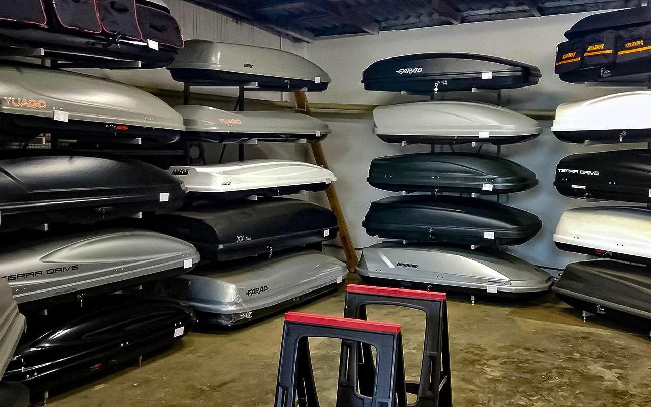 Багажник накрышу: покупать или взять варенду?— фото 768344