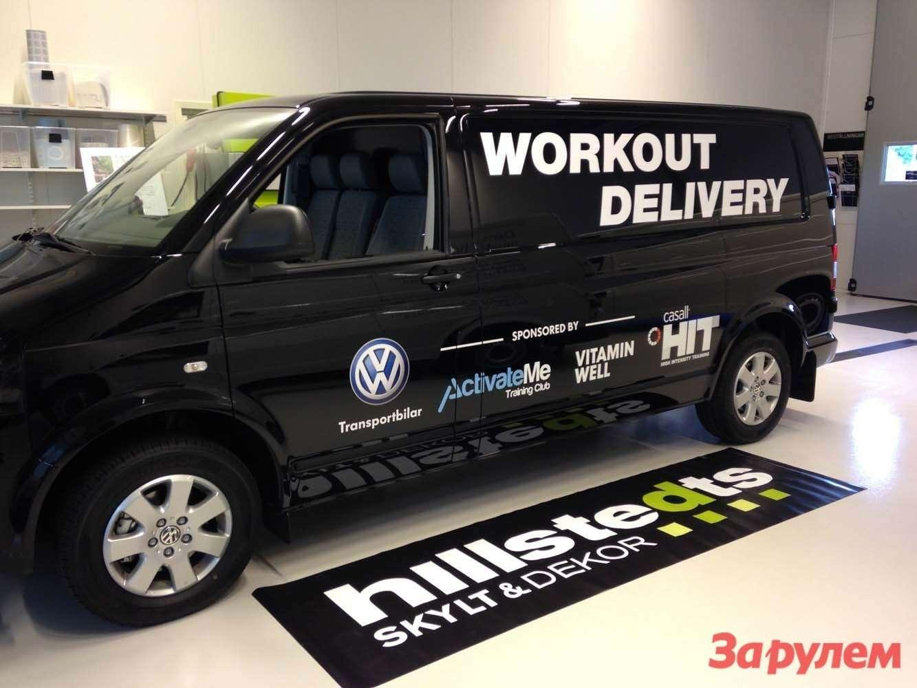 Volkswagen Transporter Workout Delivery
