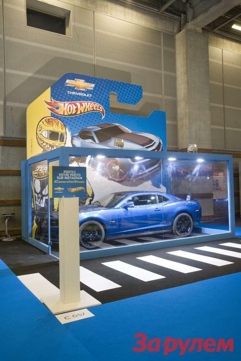 Chevrolet Camaro Hot Wheels® Edition