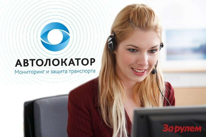 Volvo onCall_2