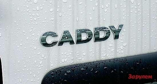 Volkswagen Caddy Kasten 1,4