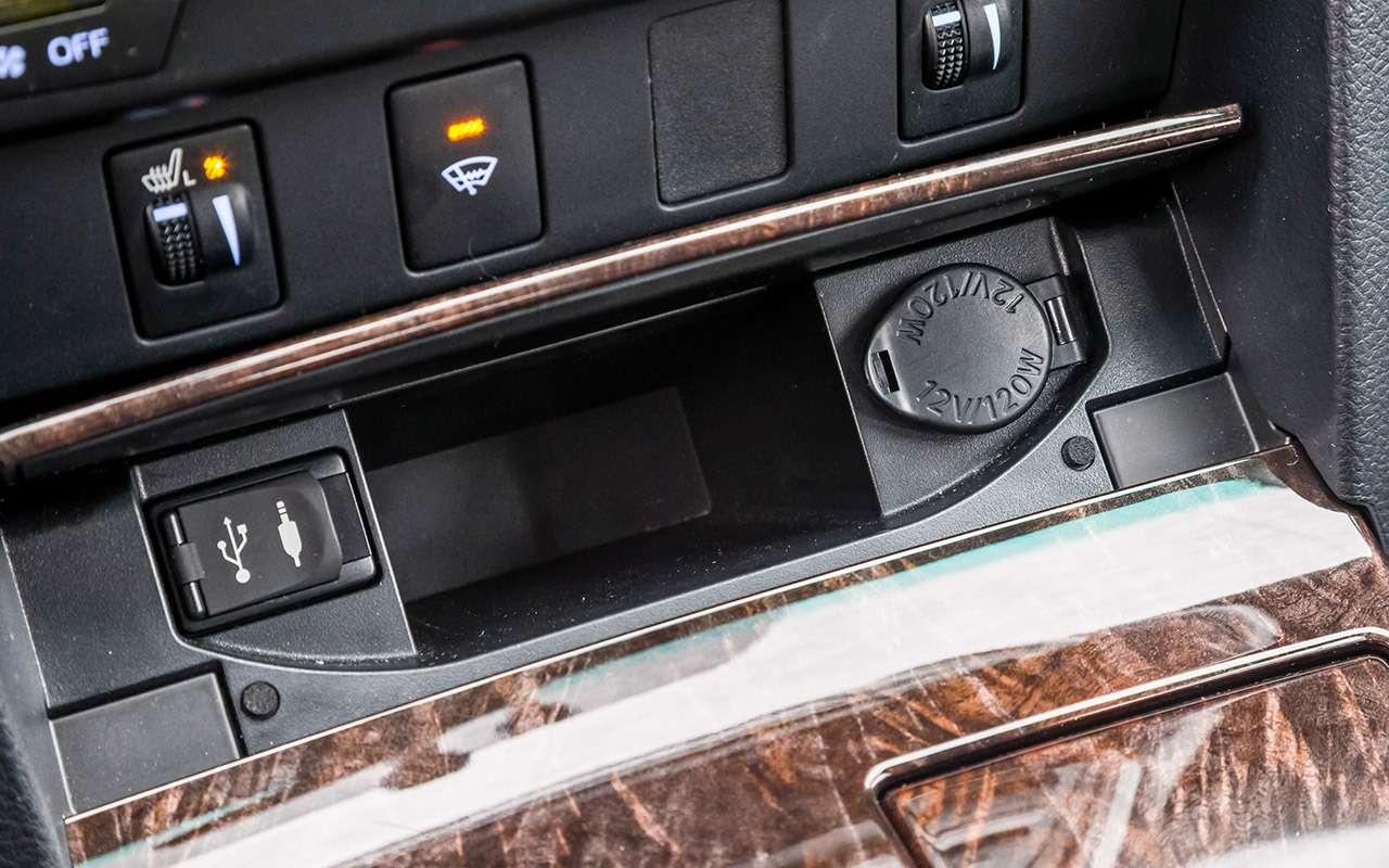 Hyundai Sonata против конкурентов— большой тест ЗР— фото 834919