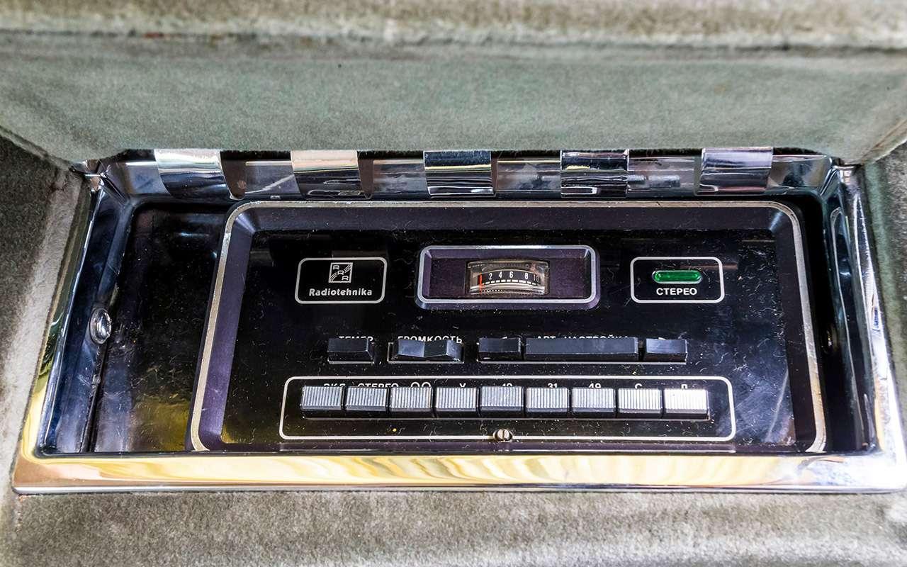Тест машины, которую никогда не продавали: Чайка ГАЗ‑14— фото 998644