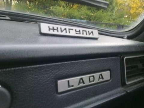 имена машин