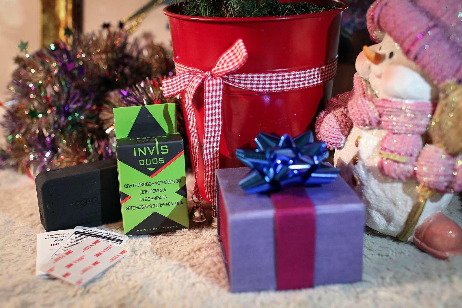 Подарки дляхороших мальчиков— подборка новогодних сюрпризов дляавтомобилиста— фото 682730