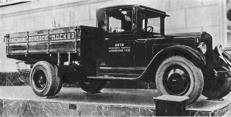 Институт питания: отечественные автомобили наальтернативном топливе